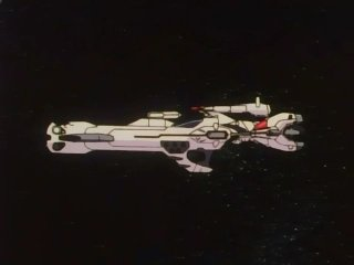 The Nadesico In Space
