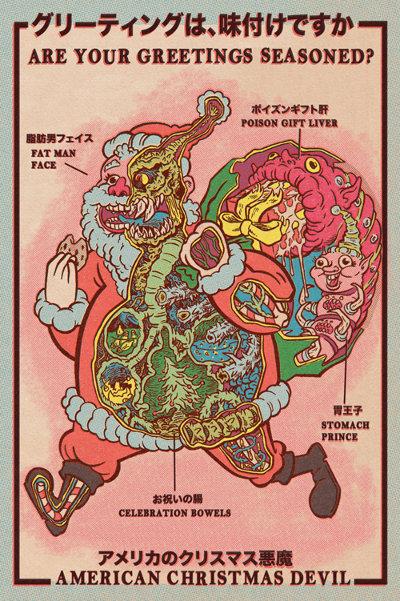 Weird Santa Card